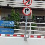 ป้ายห้ามเลี้ยวซ้าย และป้ายบังคับเลี้ยวขวาติดตั้งที่บริษัท โตโยต้ามอเตอร์ ประเทศไทย จำกัด(สำโรง)