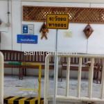 ป้ายระวังรถทางตรงที่บริษัท โตโยต้ามอเตอร์ ประเทศไทย จำกัด(สำโรง)