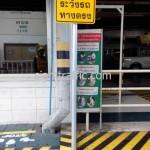งานติดตั้งป้ายจราจรเตือนที่บริษัท โตโยต้ามอเตอร์ ประเทศไทย จำกัด(สำโรง)