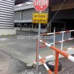 งานติดตั้งป้ายจราจรที่บริษัท โตโยต้ามอเตอร์ ประเทศไทย จำกัด(สำโรง)