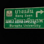 ป้ายโอเวอร์เฮดสะท้อนแสงไปบางแสน มหาวิทยาลัยบูรพา