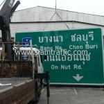 ป้ายทางหลวงพิเศษ งานจ้างเหมาทำการเปลี่ยนหน้าป้าย Overhead Sign