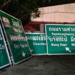 ป้ายมอเตอร์เวย์ งานจ้างเหมาทำการเปลี่ยนหน้าป้าย Overhead Sign