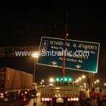 ป้ายโอเวอร์เฮด งานจ้างเหมาทำการเปลี่ยนหน้าป้าย Overhead Sign