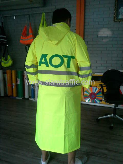 เสื้อกันฝน บริษัท ท่าอากาศยานไทย จำกัด ท่าอากาศยานภูเก็ต