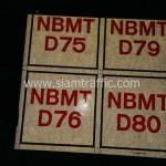 """สติ๊กเกอร์ """"NBMT D01-D80"""" ขนาด 10 x 10 เซนติเมตร"""