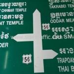 ป้ายจราจรแนะนำ ภาษากัมพูชา
