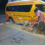 ราคารับเหมาตีเส้นจราจร 0-2294-0281-6 สภากาชาดไทย