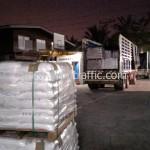 ขายสีเทอร์โมพลาสติกส่งออกไปประเทศพม่า