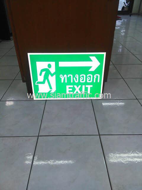 """ป้าย """"ทางออก EXIT ลูกศรไปทางขวา"""" เรืองแสง"""