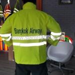เสื้อกันฝนผู้ใหญ่ บริษัท การบินกรุงเทพ จำกัด (มหาชน)