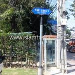 ป้ายชื่อถนน ซอย ออนป้า Soi ONPA