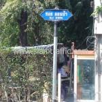 ป้ายชื่อซอย ป้ายชื่อถนน ซอย ออนป้า Soi ONPA