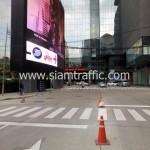 งานตีเส้นจราจร The Grand Rama 9
