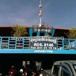 แพขนานยนต์ ประเทศกัมพูชา