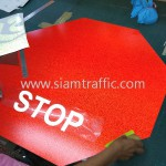 Cambodia Stop and Give Way Sign R3-01