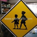 ป้ายเตือนเด็กข้ามถนน