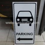 สัญลักษณ์ บอกทางจอดรถ ร้านทเวนตี้ทูโอทรี