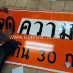 ป้ายเตือนงานก่อสร้างภาษาไทย งานก่อสร้าง