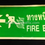 ป้ายทางหนีไฟ Fire Exit ลูกศรไปทางซ้าย