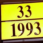 """ป้ายอักษร """"33/1993"""" สะท้อนแสง"""
