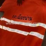 เสื้อกันฝนอย่างดีซื้อที่ 0-2294-0281-6 สกรีนข้อความ สภ.เมืองน่าน