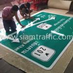 สัญลักษณ์บอกทาง สะพานมิตรภาพน้ำเหืองไทย-ลาว ท่าลี่ เชียงคาน