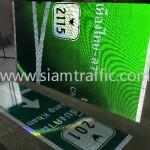 ตัวอย่างป้ายบอกทาง สะพานมิตรภาพน้ำเหืองไทย-ลาว