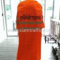เสื้อกันฝน raincoat มูลนิธิ สันติการุญธรรม จังหวัดจันทบุรี