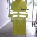 เสื้อกันฝนสะท้อนแสงราคา สกรีนข้อความ K-MILE