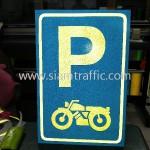 ป้ายที่จอดรถจักรยานยนต์
