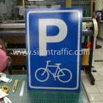 ป้ายที่จอดรถจักรยาน