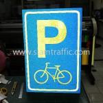 ป้ายที่จอดรถจักรยานสะท้อนแสง