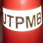 กรวยจราจรราคาข้อความ UTPMB