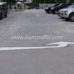 เส้นจราจรขาวเหลือง MKY TRAINING CENTER ถนนกรุงเทพกรีฑา