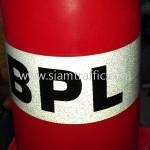 กรวยพลาสติก ภาษาอังกฤษติดสติ๊กเกอร์ BPL