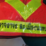 safety vest อาสาจราจร สภ.เมืองนนทบุรี