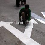 ลูกศรบอกทิศทาง วัดสุทธิวราราม ถนนเจริญกรุง