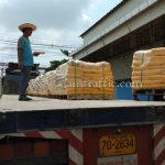 สีทาถนน สีขาวจำนวน 500 ถุง สีเหลืองจำนวน 500 ถุงส่ ส่งไปประเทศพม่า လမ်းသုတ်ဆေးရောင် အဖြူရောင်စုစုပေါင်း 500 အိတ် အဝါရောင်စုစုပေါင်း 500 အိတ် ထိုင်းနိုင်ငံထုတ်ပစ္စည်း