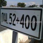 งานจ้างเหมาทำการปรับปรุงป้ายถนนบอกกิโลเมตร ทางหลวงพิเศษหมายเลข 7 ตอน บางปะกง – หนองขาม