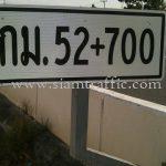 motorway traffic signs ทางหลวงพิเศษหมายเลข 7 ตอน บางปะกง – หนองขาม