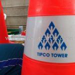 กรวย TIPCO TOWER