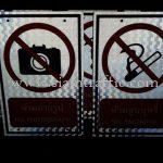 ป้ายห้ามสูบบุหรี่ ป้ายห้ามถ่ายรูป สะท้อนแสง