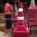 reflective cones บริษัท ปูนซิเมนต์ไทย (ลำปาง) จำกัด