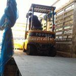 สีเทอร์โมพลาสติก 30% สีเหลือง TRI-STAR (มอก.) จำนวน 1,500 ถุง ส่งออกไปประเทศพม่า