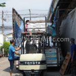thermoplastic paint สีขาว 250 ถุง สีเหลือง 250 ถุง ส่งออกไปที่พนมเปญ ประเทศกัมพูชา