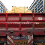 สีถนน สีเหลือง TRI-STAR (มอก.) จำนวน 1,500 ถุง ส่งไปเมียวดี ประเทศพม่า