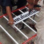 safety barriers ทต.ตันหยงมัส
