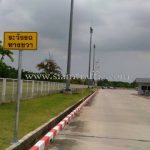 """ป้ายข้อความ """"ระวังรถทางขวา"""" พับขอบ Toyota Motor Thailand Co., Ltd. Banpho Plant"""