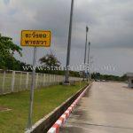 """ป้ายเตือน """"ระวังรถทางขวา"""" บริษัท โตโยต้า มอเตอร์ ประเทศไทย จํากัด โรงงานบ้านโพธิ์ แผนก VL"""